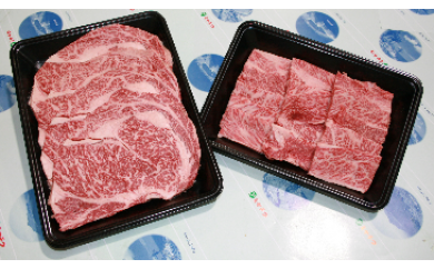 D33 こだわりの日本一「宮崎牛」ロースステーキ・焼肉