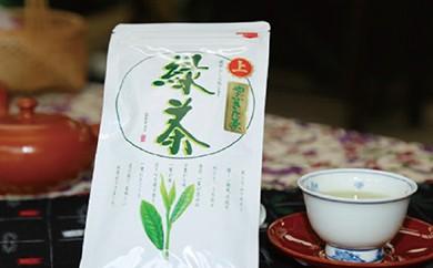 W005 上煎茶「伊豆」 【1,000pt】