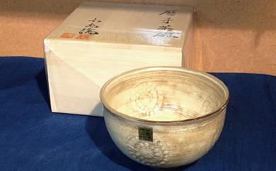 L006 小出氏暦手抹茶茶碗(木箱入り) 【13,000pt】