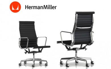 [№5809-0385]ハーマンミラー イームズ EAMES アルミナムグループ エグゼクティブチェア 椅子