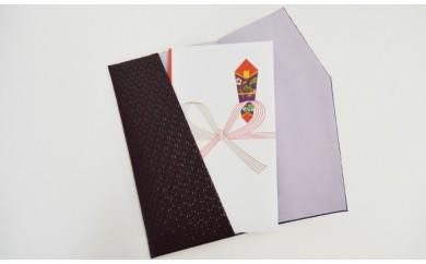 D-1207.甲州市×印傳屋 熨斗袋入(紫革×黒漆)