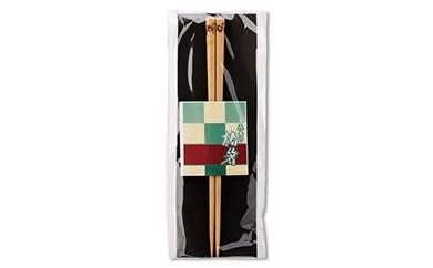AT02 椿箸【25p】