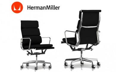 [№5809-0389]ハーマンミラー イームズ EAMES ソフトパッドグループ エグゼクティブチェア 椅子