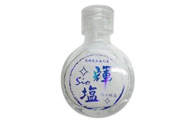 BJ10 輝塩(塩の結晶)新上五島天然海塩【25P】