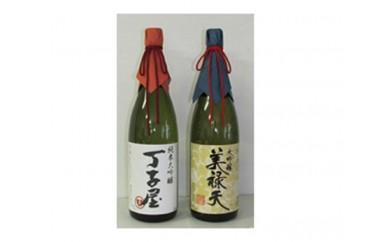 207 長崎のお酒「杵の川」より