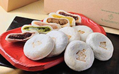 BC01 老舗お茶専門店の焼きもち(11種・35個)【60pt】