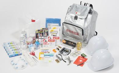 【05-011】角利 緊急避難セット(2人用)