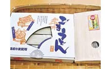 B-4 乾麺セット