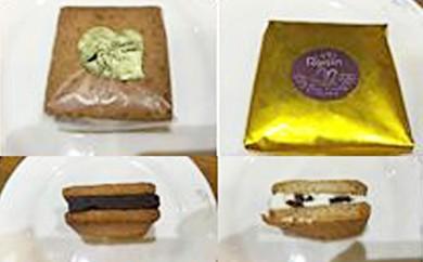[№5884-0022]名水で育った米粉を使用レーズンサンド、ちょこかしらサンド
