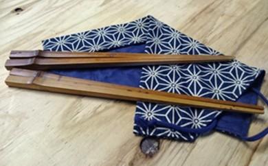 [№5882-0017]煤竹箸(燻炭竹で作った箸)