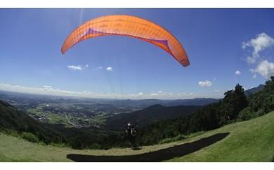 (114) パラグライダータンデムフライト体験(1名分)