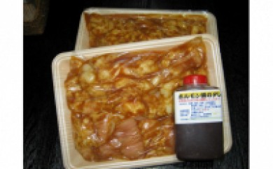 AT07 着日指定可 ホルモン鍋用味付牛ホルモンセット(4人前程度)【80pt】