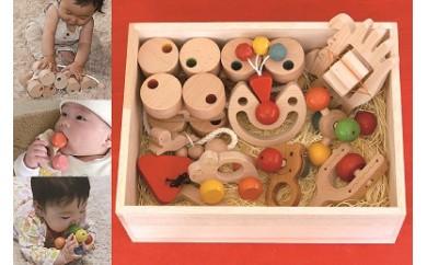 100-006赤ちゃんのための木のおもちゃセット 豪華うえだタイプ(おススメ出産祝い)