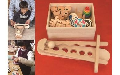 100-007木のおもちゃ キッズ・ファミリー向け 豪華・日本グッドトイ受賞玩具特別セット