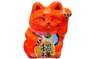 [№5849-0005]ようきすなおはりこ 招き猫(中) 黄