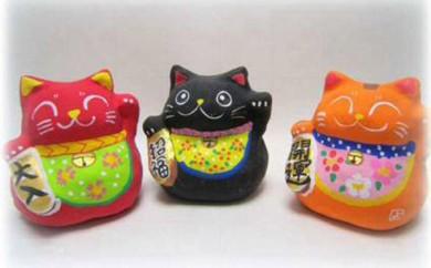 [№5849-0012]ようきすなおはりこ 招き猫(小)3個セット