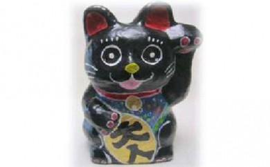 [№5849-0004]ようきすなおはりこ 招き猫(中) 黒