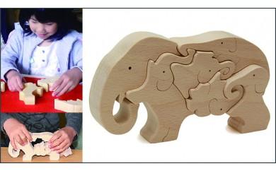018-003「木のおもちゃ」ぞうのパズル