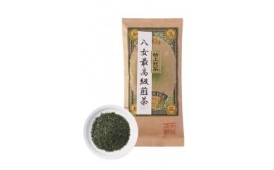 AX02 高級煎茶100g【40pt】