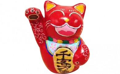 [№5849-0003]ようきすなおはりこ 招き猫(中) 赤