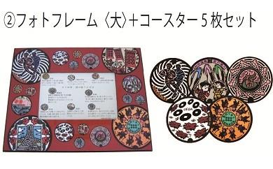 012-003上田道の絵散歩(フォトフレーム(大)+コースター5枚)