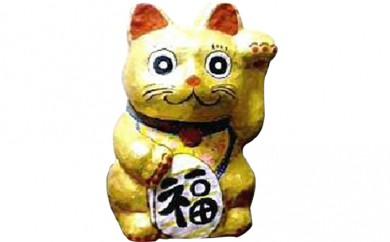 [№5849-0006]ようきすなおはりこ 招き猫(中) 金