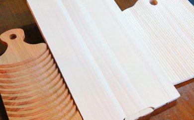 【四万十ヒノキが香る!】スタンドまな板・カッティングボード・洗濯板セット