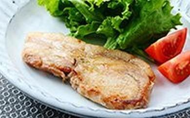 [№5660-0086]仙北市産α リノレン酸虹の豚ロース〈ソテーとんかつ〉5枚入り
