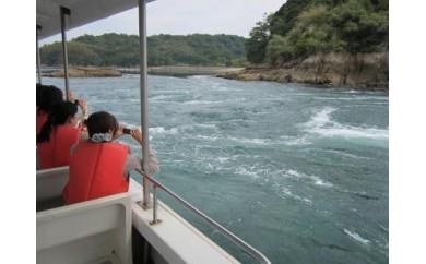 【B-901】潮流体験と海鮮丼 能島村上海賊コース招待券  1.0P