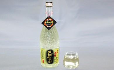 [№5799-0095]常陽 旭桜「大沢金山」大吟醸10年古酒