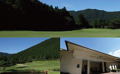 BG61 富士屋ホテル仙石ゴルフコース 平日1ラウンドセルフプレー券【6000P】