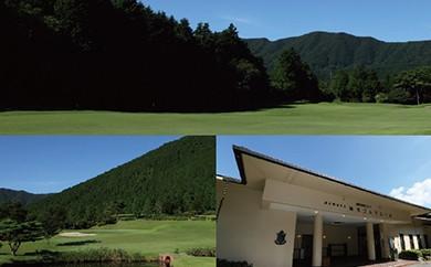 BG74 富士屋ホテル仙石ゴルフコース 全日1ラウンドプレー券【13,270pt】