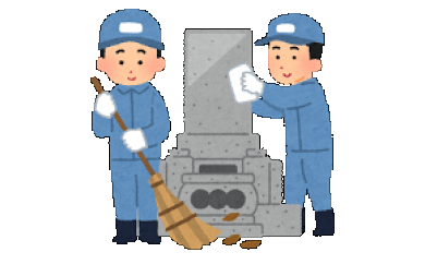 【D-906】お墓のお掃除サービス券  3.0P