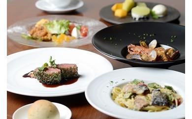 B-007 イタリアンレストランnuno ペアディナーコース食事券+ワイン
