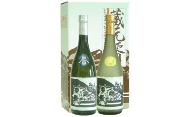 A-11 伊豆徳太郎修善寺(清酒)
