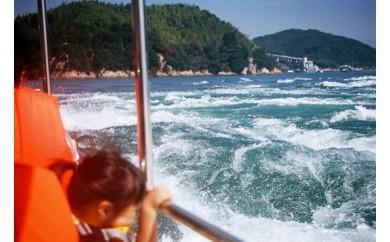 【D-905】日本三大急潮 来島海峡急流体験と海鮮バーベキュー ペア招待券  3.0P