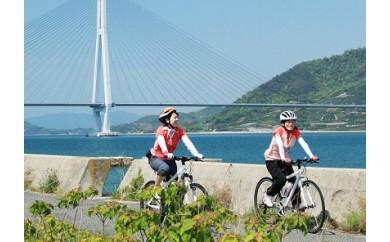 【D-903】ガイドとめぐるしまなみ海道サイクリング 招待券  3.0P