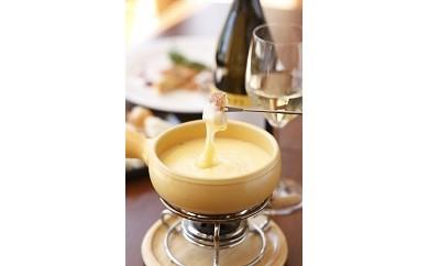 D-022 イタリアンレストランnuno チーズフォンデュペア食事券