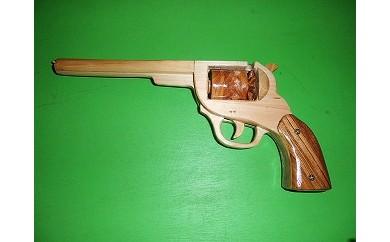 木製ゴムてっぽう(リボルバー式・8連発)