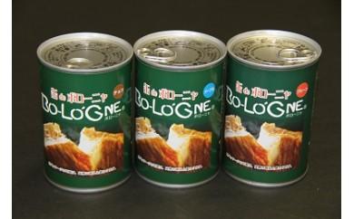 A83 【大人気】缶deボローニャ