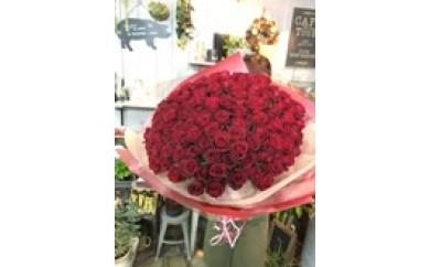 A-004 お花でプロポーズをしませんか?108本のバラの花束 お誕生日お祝いに