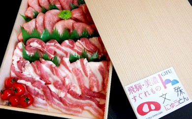 [№5787-0082]文殊にゅうとん バラ モモ 焼肉用 1.4kg