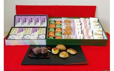 C-002 泉州名物 職人こだわりの手作り和菓子詰め合わせ8種40個