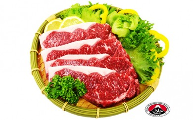 [№5636-0049]「ハラル国産牛」サーロインステーキ(180g×4枚)