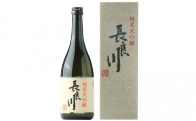 [№5787-0076]長良川 純米大吟醸 720ml 1本