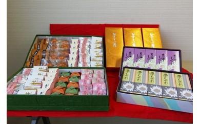 A-001 泉州名物 職人こだわりの手作り和菓子詰め合わせ12種76個