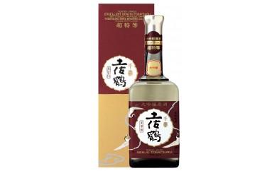 15-17 西脇市産山田錦使用「土佐鶴 大吟醸原酒 天平」(900ml)
