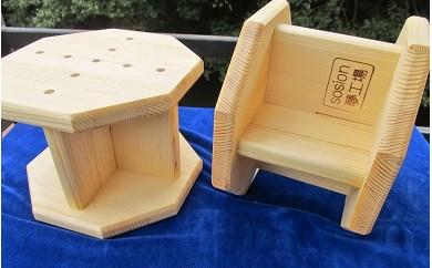 D-013 手作り木製 正座用補助椅子2脚