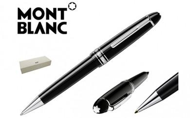 [№5809-0392]モンブラン ボールペン マイスターシュテュック プラチナコーティング ボールペン P161 ブラック(並行輸入品)