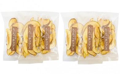 [№5675-0101]りんごチップス6袋セット